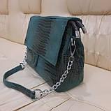 Городская женская сумочка Green из стильной лазерной натуральной кожи, фото 8