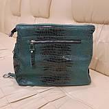 Городская женская сумочка Green из стильной лазерной натуральной кожи, фото 10