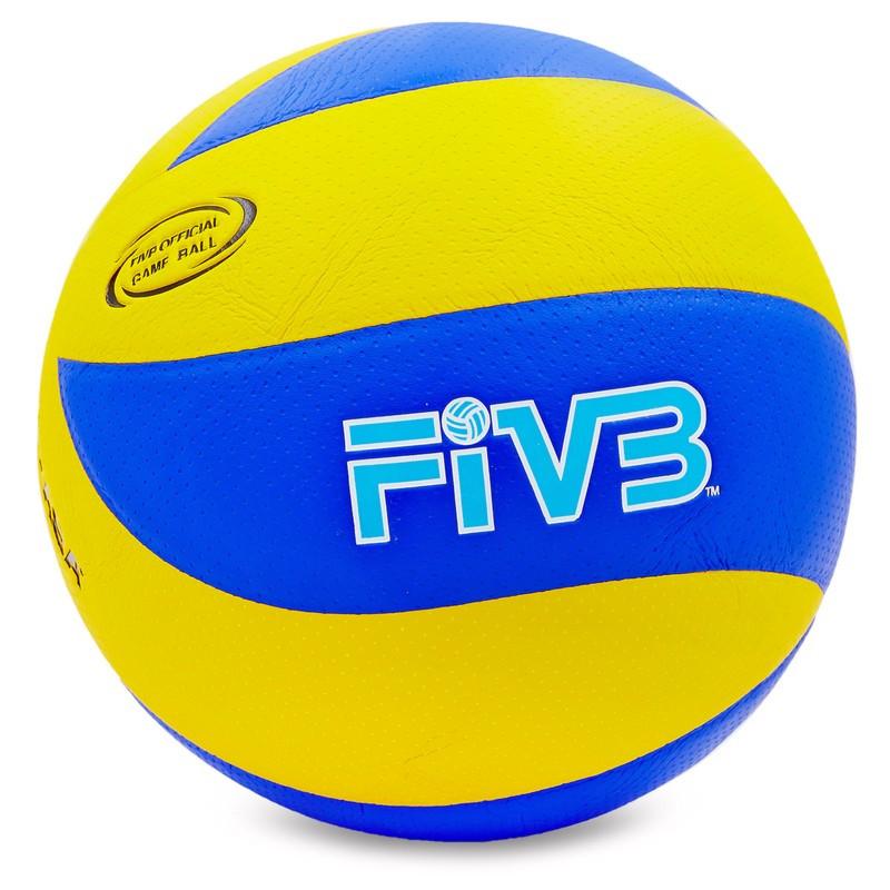 Мяч волейбольный клееный Mikasa MVA-200