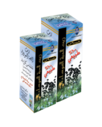100% Натуральное масло чёрного тмина Hemani 125 мл