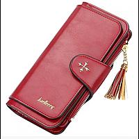 Женский кошелек, портмоне Baellerry N2341 Тёмно-Бордовый