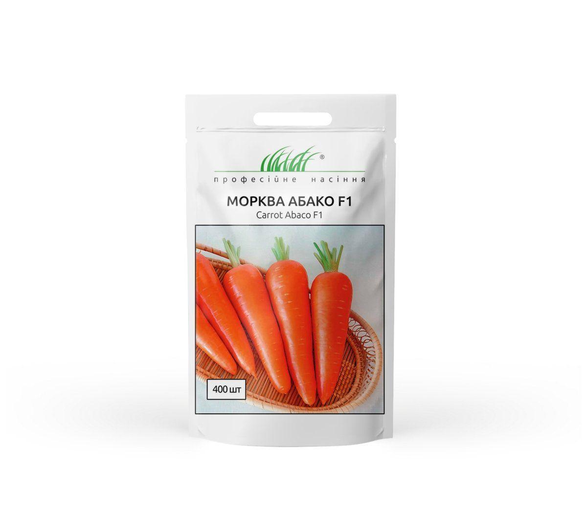 Абако F1 семена морковки, 400 семян — раняя морковь, Seminis