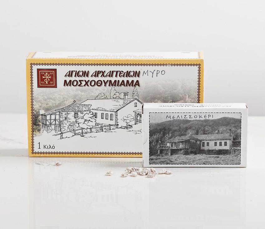 Ладан Афон. Хиландарский (цена за 1 кг., возможна фасовка)