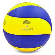 Мяч волейбольный клееный Mikasa MVA-310, фото 2