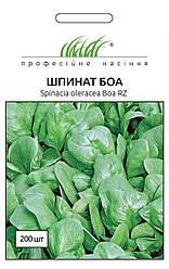 Семена шпината Боа, 200 семян — ранний (45 дней), холодоустойчивый, листья округлые Rijk Zwaan