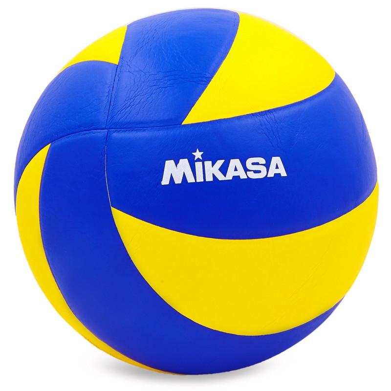 Мяч волейбольный клееный Mikasa MVA-330