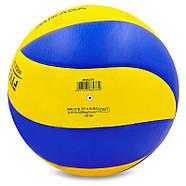 Мяч волейбольный клееный Mikasa MVA-330, фото 2