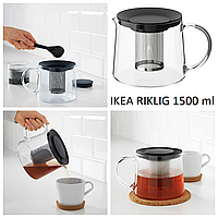Чайник заварочный 1,5 литра IKEA RIKLIG стеклянный заварник ИКЕА РИКЛИГ