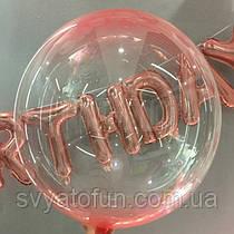 """Надувной шар Bubbles полупрозрачный красный 18"""" Китай"""