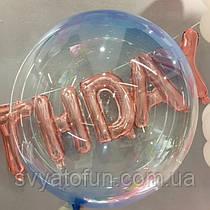 """Надувной шар Bubbles полупрозрачный синий 18"""" Китай"""