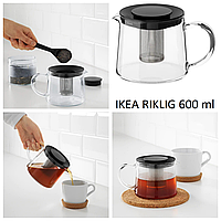 Чайник заварочный 600 мл IKEA RIKLIG стеклянный заварник ИКЕА РИКЛИГ