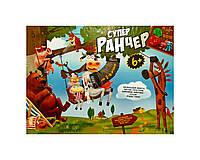 Настольная игра Danko Toys Супер Ранчер игрушки для мальчика девочки детские развивающие интерактивные игрушки