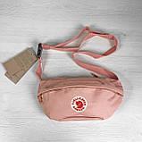 Модная вместительная женская сумка на пояс, бананка канкен Fjallraven Kanken пудра поясная / через плечо, фото 3