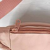 Модная вместительная женская сумка на пояс, бананка канкен Fjallraven Kanken пудра поясная / через плечо, фото 6