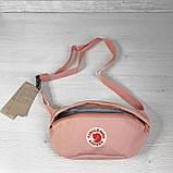 Модная вместительная женская сумка на пояс, бананка канкен Fjallraven Kanken пудра поясная / через плечо, фото 9