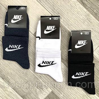 Носки мужские демисезонные х/б спортивные Nike, Athletic Sports, средние, ассорти, 11550
