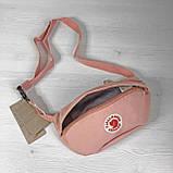 Модная вместительная женская сумка на пояс, бананка канкен Fjallraven Kanken пудра поясная / через плечо, фото 10