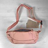 Модная вместительная женская сумка на пояс, бананка канкен Fjallraven Kanken пудра поясная / через плечо, фото 8