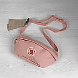 Модная вместительная женская сумка на пояс, бананка канкен Fjallraven Kanken пудра поясная / через плечо, фото 4