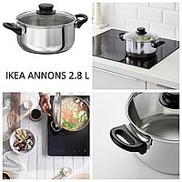 Кастрюля кухонная с крышкой 2,8 л IKEA ANNONS из нержавеющей стали для всех плит ИКЕА АННОНС