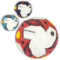 М'яч футбольний EV 3305 (30шт) розмір 5, ПВХ 1,8 мм, 32панели, 300-320г, 3цвета, в кульку