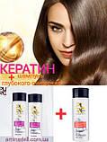 Кератин 5% + шампунь глубокого очищения PURC Keratin Treatment 2*100 ml + Shampoo 2*100ml (набор 2+2)), фото 2