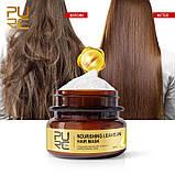 Кератин 5% + шампунь глубокого очищения PURC Keratin Treatment 2*100 ml + Shampoo 2*100ml (набор 2+2)), фото 6