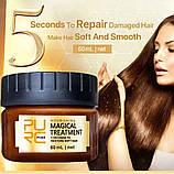 Кератин 5% + шампунь глубокого очищения PURC Keratin Treatment 2*100 ml + Shampoo 2*100ml (набор 2+2)), фото 7