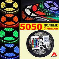 Светодиодная лента LED RGB комплект 5 метров, разноцветная