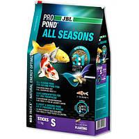 Корм для прудовых рыб JBL ProPond All Seasons S (57997) 5,8 кг