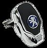Ароматизатор для автомобиля с логотипом  PEUGEOT (Крепление на решетку, парфюмерная отдушка 5мл, салфетка,, фото 4