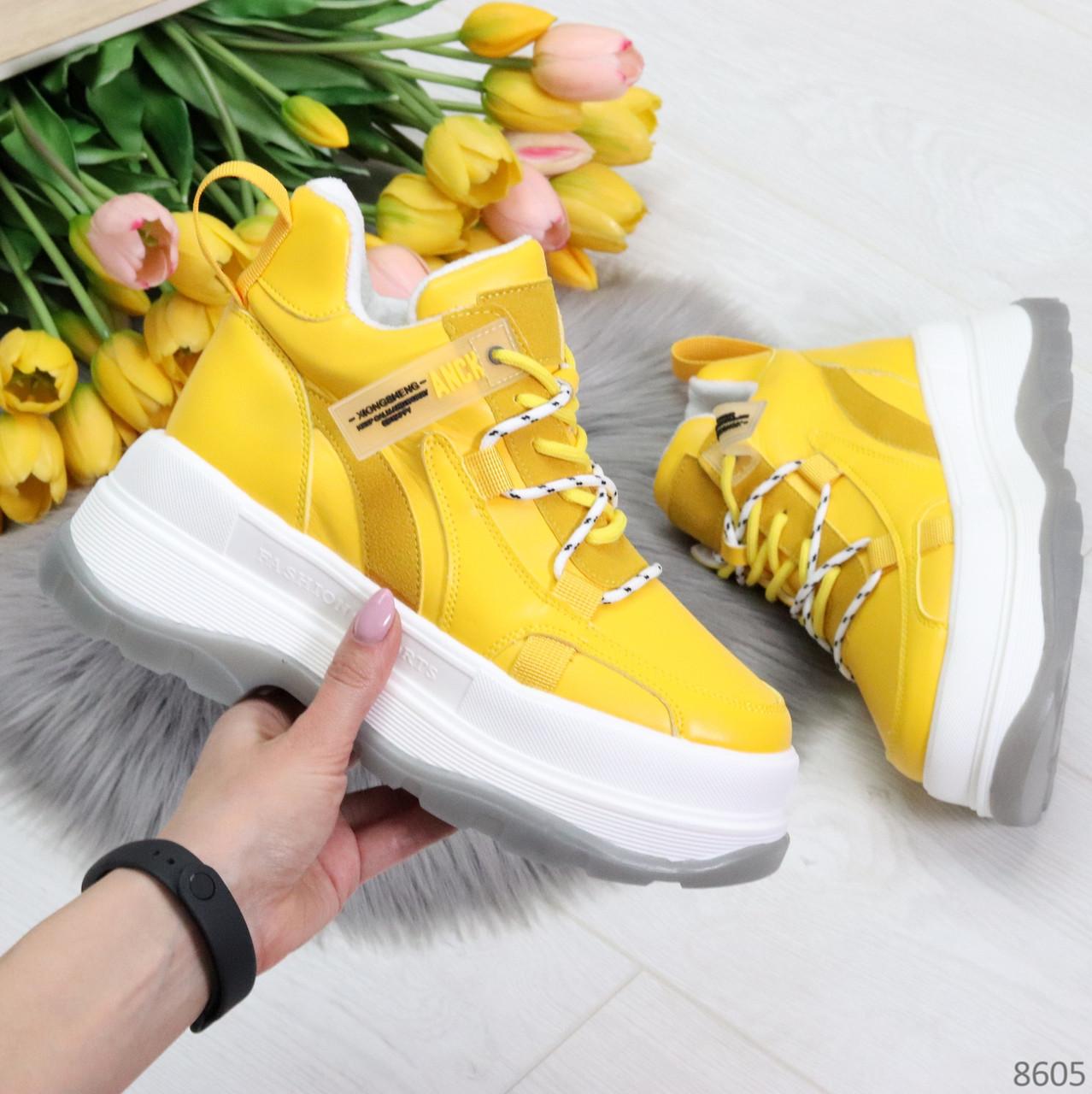 Модные трендовые желтые женские кроссовки на платформе на флисе на молнии