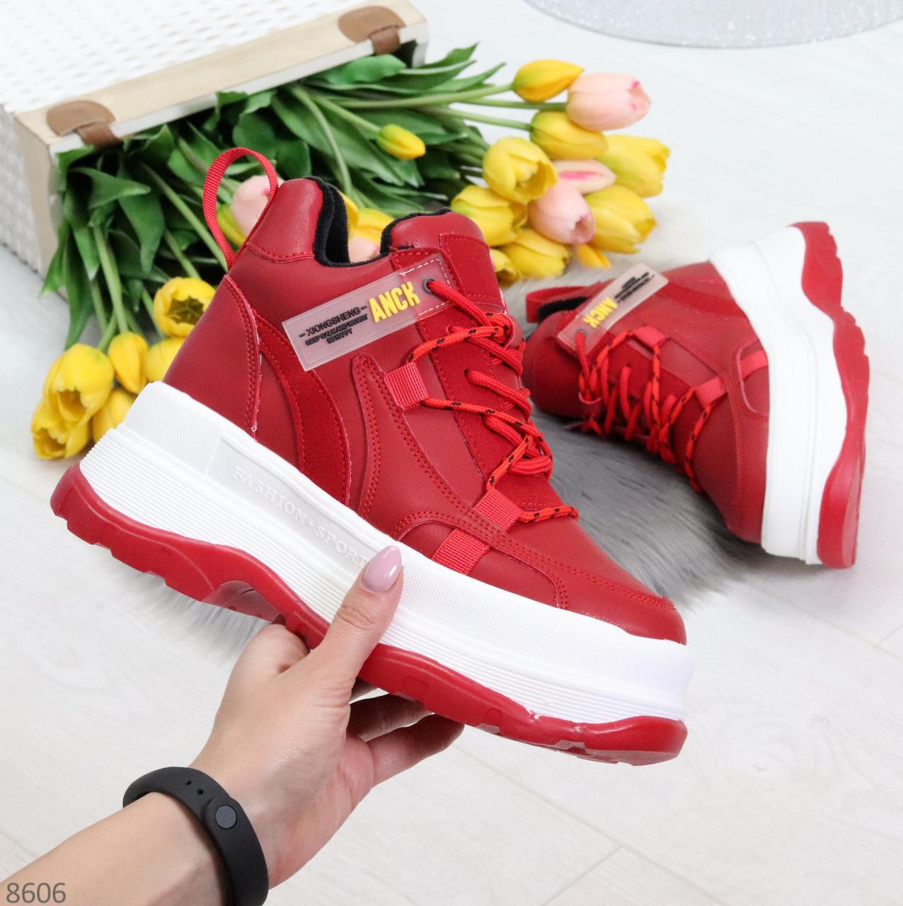 Модные трендовые красные женские кроссовки на платформе на флисе на молнии
