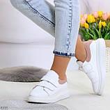 Всегда модные белые женские кроссовки кеды крипперы на липучках натуральная кожа - замша, фото 7