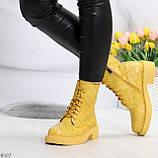 Эффектные фактурные желтые солнечные женские ботинки на низком ходу, фото 4