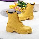 Эффектные фактурные желтые солнечные женские ботинки на низком ходу, фото 6