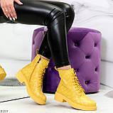 Эффектные фактурные желтые солнечные женские ботинки на низком ходу, фото 8