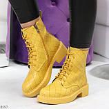 Эффектные фактурные желтые солнечные женские ботинки на низком ходу, фото 10