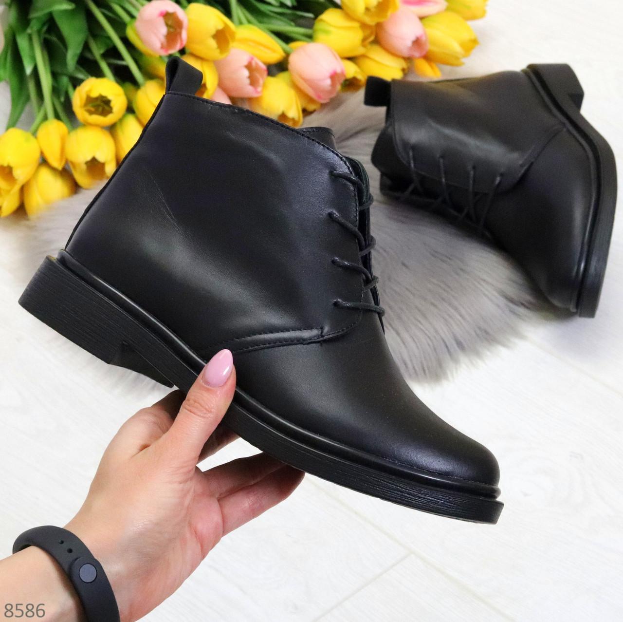 Удобные модельные черные женские ботинки натуральная кожа на флисе