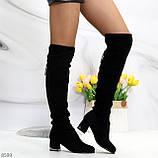 Люксовые молодежные черные замшевые текстильные высокие сапоги ботфорты, фото 5