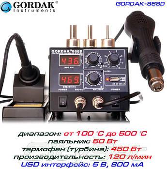 Gordak 868D ремонтная паяльная станция 2 в 1