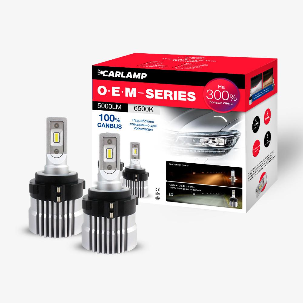 Carlamp O.E.M-Series H7 VW