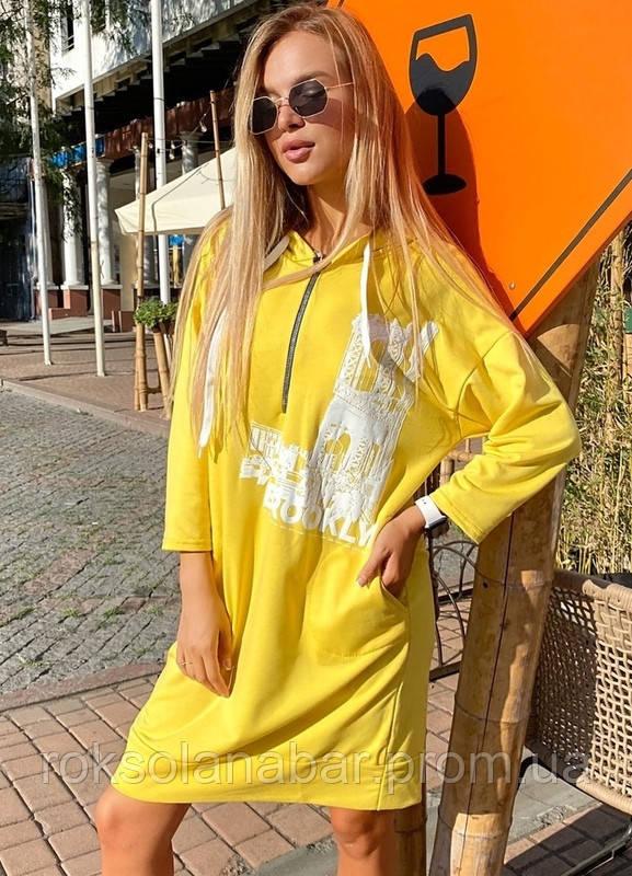 Платье спортивное желтого цвета с капюшоном BROOKLYN