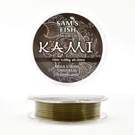 "Леска ""Kami"" 150м*0.26мм, фото 2"