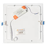 Светильник точечный врезной ЕВРОСВЕТ 18Вт квадрат LED-S-225-18 4200К, фото 2