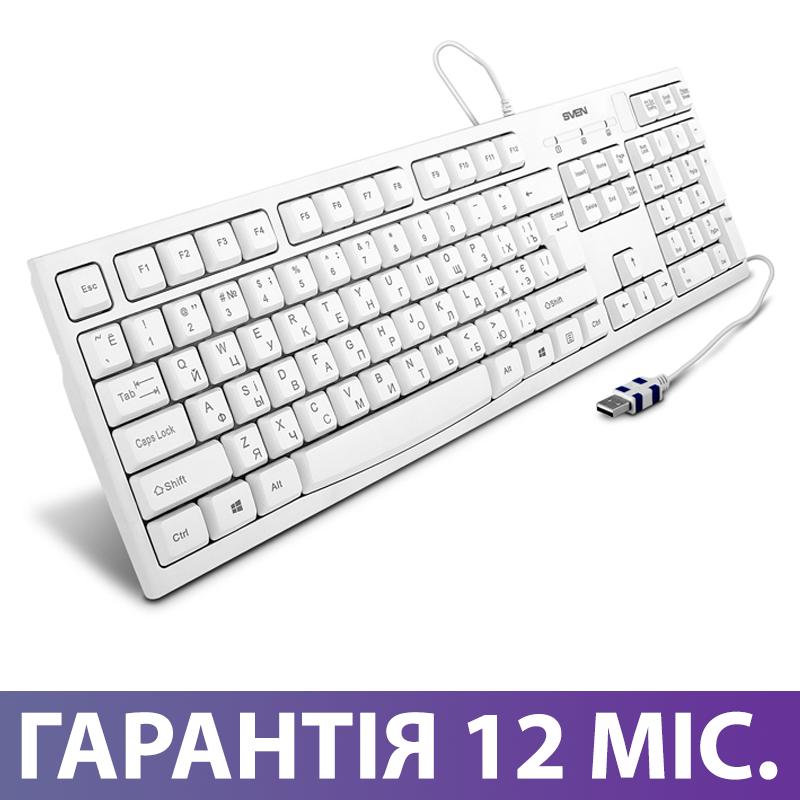 Клавиатура для компьютера SVEN KB-S300, белая, USB, проводная