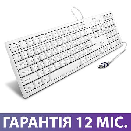 Клавиатура для компьютера SVEN KB-S300, белая, USB, проводная, фото 2