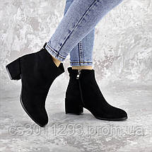 Ботильоны женские Fashion Tyrone 2414 36 размер 23,5 см Черный, фото 2