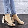 Женские босоножки Fashion Pansy 1867 37 размер 24 см Бежевый, фото 2