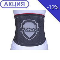Корсет пояснично-крестцовый  ARС9202 (Armor)
